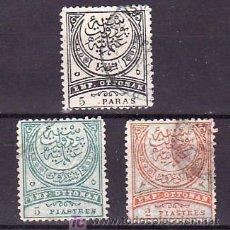 Sellos: TURQUIA 61/3 USADA, . Lote 10046926