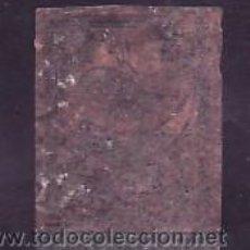 Sellos: TURQUIA 4 USADA, . Lote 11571301