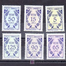 Sellos: TURQUIA SERVICIO 165/70 SIN CHARNELA, . Lote 11647096
