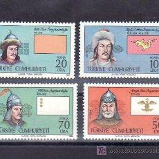 Sellos: TURQUIA 2431/4 SIN CHARNELA, COMMEMORACION DE LA FUNDACION DE LOS 16 ESTADOS TURCOS,. Lote 10016052