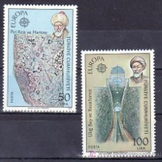 Sellos: TURQUIA 2389/90 SIN CHARNELA, TEMA EUROPA 1983, GRANDES OBRAS DE LA HUMANIDAD, . Lote 11966766
