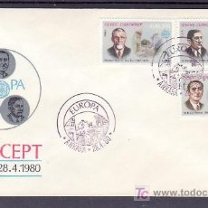 Sellos: TURQUIA 2279/81 PRIMER DIA, TEMA EUROPA 1980, PERSONAJES, . Lote 11875480