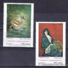 Sellos: TURQUIA 1956/7 SIN CHARNELA, PINTURA, MUJER SENSITIVA, CORZO, . Lote 132588277