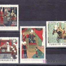 Sellos: TURQUIA 1855/8 SIN CHARNELA, ARTE, MUSICA, MINIATURAS TURCAS, . Lote 10025959