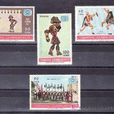 Sellos: TURQUIA 1814/7 SIN CHARNELA, AÑO INTERNACIONAL DE TURISMO, MARIONETAS, LUCHA, TITERE, . Lote 11720317