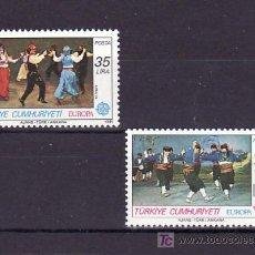 Sellos: TURQUIA 2318/9 SIN CHARNELA, TEMA EUROPA 1981, FOLKLORE, DANZAS, MUSICA, . Lote 11843859