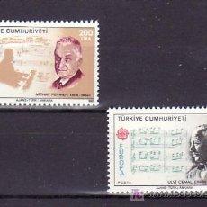 Sellos: TURQUIA 2462/3 SIN CHARNELA, TEMA EUROPA 1985, AÑO EUROPEO DE LA MUSICA,. Lote 11364883