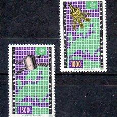 Sellos: TURQUIA 2669/70 SIN CHARNELA, TEMA EUROPA 1991, EUROPA Y EL ESPACIO,. Lote 11417423