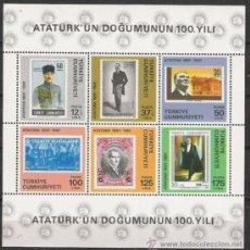 Sellos: TURQUIA TEMA MILITARIA HOJA BLOQUE NUEVA Nº 21. Lote 14980417