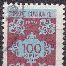 Sellos: TURQUIA 1975 SCOTT O138 SELLO OFICIAL RESMI USADO KIRAL MATBAASI TURKIA . Lote 17749546