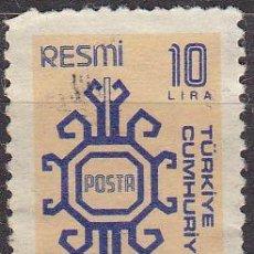 Sellos: TURQUIA 1978 SCOTT O158 SELLO OFICIAL RESMI USADO TURKIA . Lote 17749563