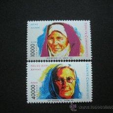Sellos: TURQUIA 1996 IVERT 2818/9 *** EUROPA - MUJERES CÉLEBRES. Lote 29768829