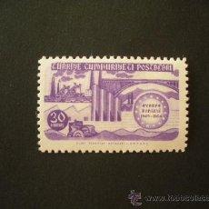 Sellos: TURQUIA 1954 IVERT 1218 *** 5º ANIVERSARIO DEL CONSEJO DE EUROPA . Lote 35963722