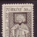 Sellos: TURQUIA 1409** - AÑO 1958 - HOMENAJE AL BIBLIOGRAFO KALIB CELEBI. Lote 160646340