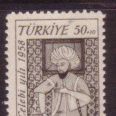 Sellos: TURQUIA 1409** - AÑO 1958 - HOMENAJE AL BIBLIOGRAFO KALIB CELEBI. Lote 178273595