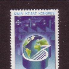 Sellos: TURQUIA 2701*** - AÑO 1992 - CONGRESO DE ECONOMIA DE IZMIR. Lote 36266952