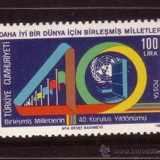 Sellos: TURQUIA 2484*** - AÑO 1985 - 40º ANIVERSARIO DE NACIONES UNIDAS. Lote 36301622