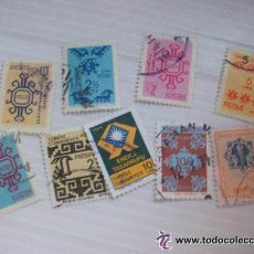 Sellos: LOTE DE 9 SELLOS DE TURQUIA. Lote 43263526