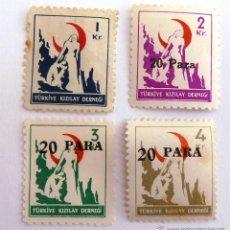 Sellos: SELLOS TURQUIA 1952. MEDIA UNA ROJA. NUEVOS.. Lote 47430456