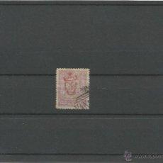 Sellos: IMPERIO OTOMANO - TURQUIA. Lote 50217983