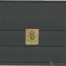 Sellos: IMPERIO OTOMANO - TURQUIA. Lote 50217990