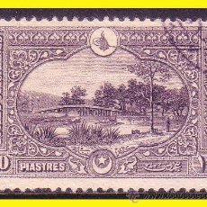 Sellos: TURQUÍA 1914 IVERT Nº 189 (O). Lote 50554973