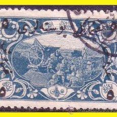 Sellos: TURQUÍA 1917 IVERT Nº 570 (O). Lote 50554995