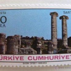 Sellos: SELLOS TURQUIA 1982. NUEVO,. Lote 50779161