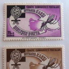 Selos: SELLOS TURQUIA 1962. ANTI MALARIA. NUEVOS. ANTIPALUDISMO.. Lote 50849392