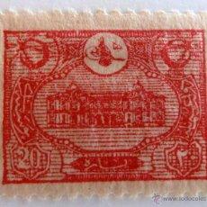 Sellos: SELLOS TURQUIA 1913. NUEVO CON CHARNELA.. Lote 50886777