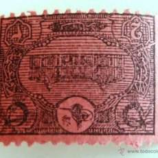 Sellos: SELLOS TURQUIA 1913. NUEVO.. Lote 50891902