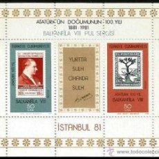 Sellos: TURQUIA 1981 HB EXPOFIL BALKANFILA 81. Lote 20543474