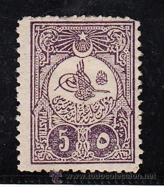 TURQUIA 126 CON CHARNELA (Sellos - Extranjero - Europa - Turquía)