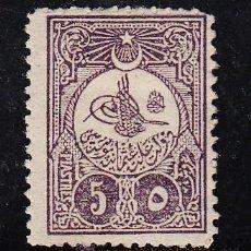 Sellos: TURQUIA 126 CON CHARNELA . Lote 51226790