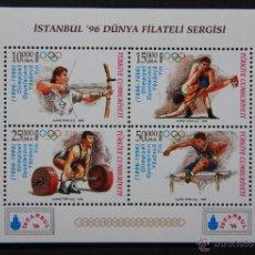 Sellos: TURQÍA TURKIYE TURKEY 1996 SELLOS NUEVOS MNH OLYMPIC GAMES TUR-01. Lote 51623731