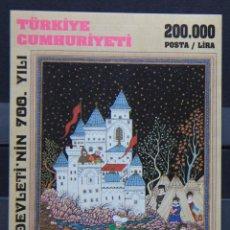 Sellos: TURQÍA TURKIYE TURKEY 1999 SELLOS NUEVOS MNH TUR-04. Lote 51623919