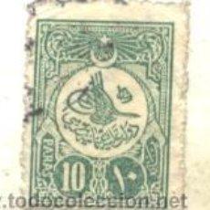Francobolli: TURQUIA 1909 - YVERT NRO. 146 - USADO - BAJA CALIDAD. Lote 52541739