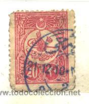 TURQUIA 1909 - YVERT NRO. 147 - USADO - BAJA CALIDAD (Sellos - Extranjero - Europa - Turquía)