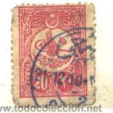 Francobolli: TURQUIA 1909 - YVERT NRO. 147 - USADO - BAJA CALIDAD. Lote 52541761