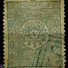 Sellos: TURQUIA 1892- YV 0085. Lote 53280074