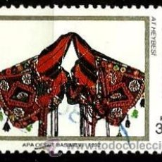Sellos: TURQUIA 1992- YV 2716. Lote 138986261