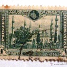 Sellos: SELLOS TURQUIA 1920. USADO.. Lote 53404524