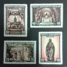 Sellos: SELLOS DE TURQUÍA. YVERT 1630/3. SERIE COMPLETA NUEVA SIN CHARNELA. . Lote 53625988