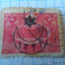 Sellos: TURQUIA 1915 . Lote 54513550