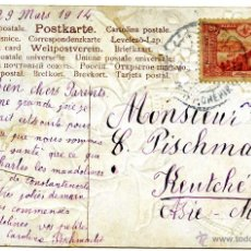 Sellos: TARJETA POSTAL DE ESKI CHÉHIR A KEUTCHÉ KISSIK (AMBAS EN TURQUÍA), 1914. Lote 55009663