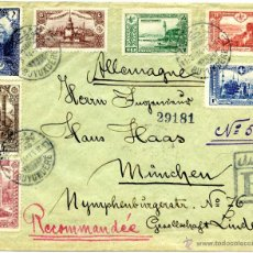Sellos: CARTA CERTIFICADA DE ESTAMBUL-BUYUKDERE (TURQUÍA) A MÚNICH (ALEMANIA), 1914. Lote 55010014