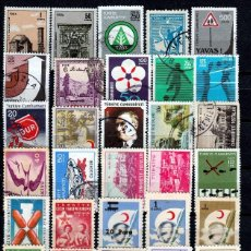 Sellos: TURQUIA ( 16-213) LOTE 215 SELLOS DIFERENTES *./**. MNH/MH ( 5 FOTOS). Lote 56161738