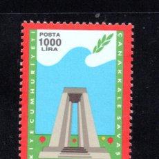 Sellos: TURQUIA 2625** - AÑO 1990 - 75º ANIVERSARIO DE LA BATALLA DE LOS DARDAMELOS. Lote 57673467