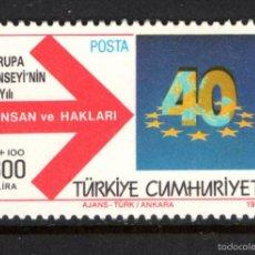 Sellos: TURQUIA 2604** - AÑO 1989 - 40º ANIVERSARIO DEL CONSEJO DE EUROPA. Lote 57698787