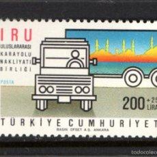 Sellos: TURQUIA 2568** - AÑO 1988 - CONGRESO DE LA ASOCIACION INTERNACIONAL DE TRANSPORTE POR CARRETERA. Lote 57741387